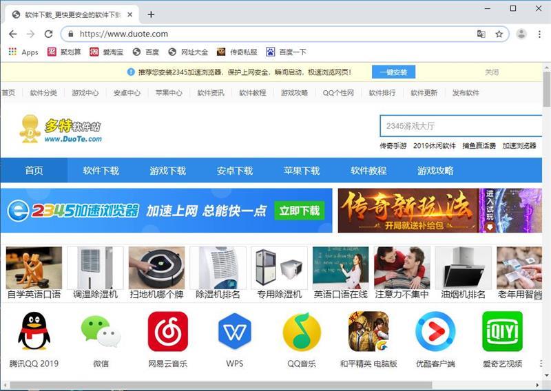 谷歌浏览器(Google Chrome)(稳定版)32位下载