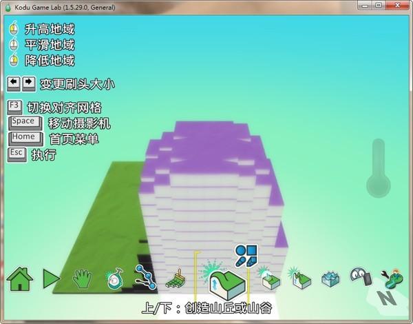 酷豆编程软件(Kodu Game Lab)下载