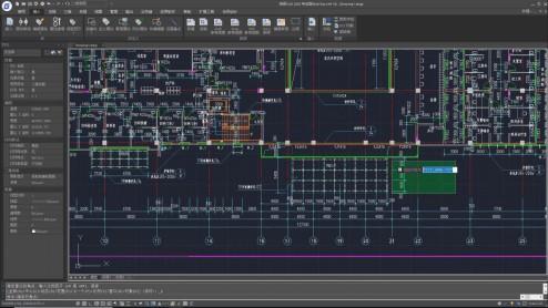 浩辰CAD 2020下载