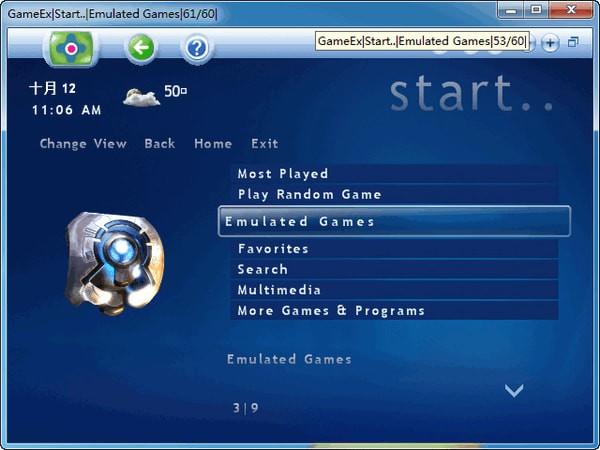 GameEX(游戏模拟器)下载