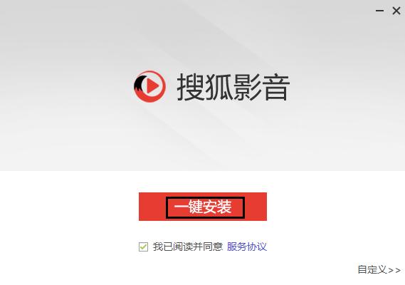 搜狐影音下载