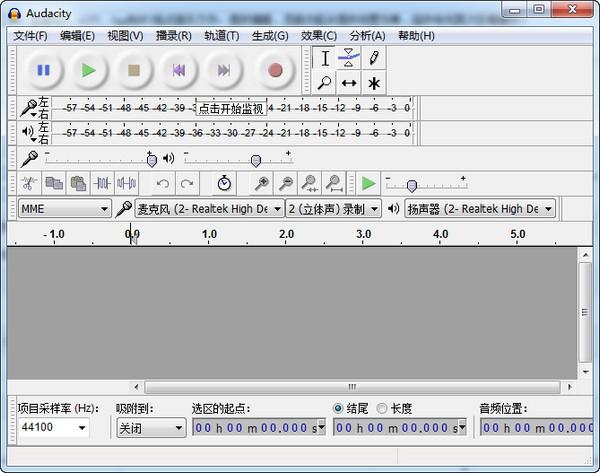 Audacity音频编辑工具下载