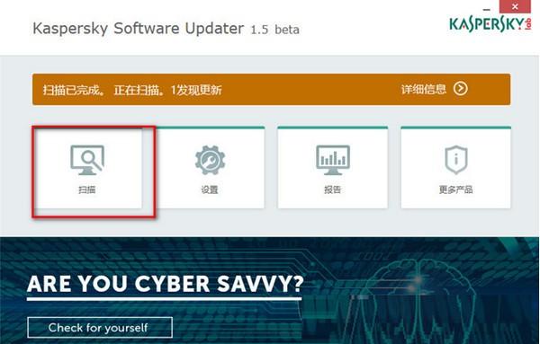 Kaspersky Software Updaters(卡巴斯基补丁更新工具)下载