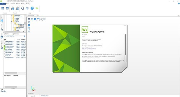 Vero Workxplore(CAD文件查看器)下载