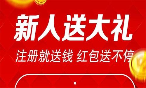 安卓彩票APP合集软件合辑