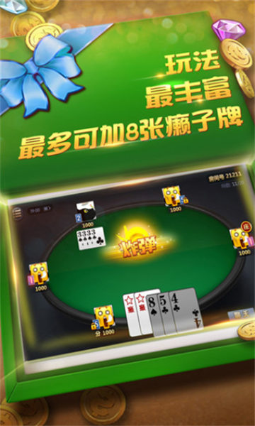 万豪棋牌现金游戏下载地址_万豪棋牌最新版本软件下载