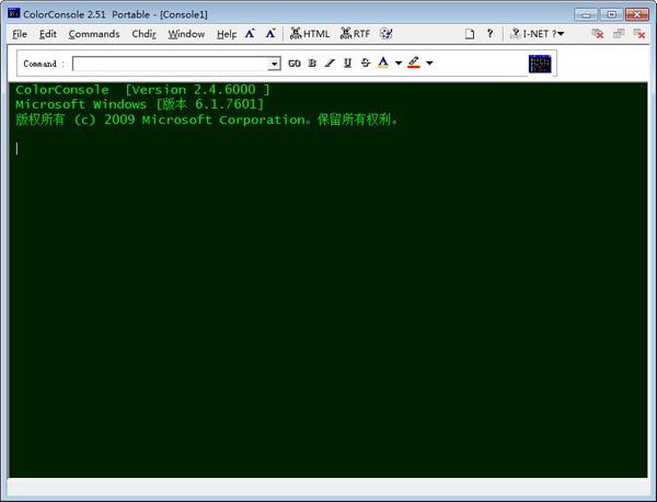 ColorConsole(命令行提示符替代程序)下载