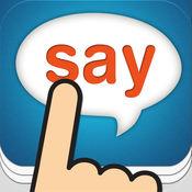 Tap & Say (外语观光手册)